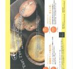 SKMBT_C28020043015170 (3)